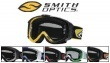 Smith Intake Sweat-X Series